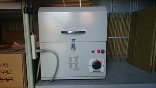 超小型遠心バレル研磨機 ミニバレル�U AML-2型
