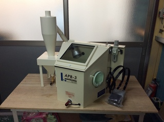 ペンシルブラスト機APB-3型(吸引循環式)